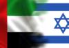 Perjanjian Damai Antara UEA dengan Israel