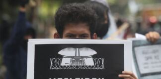 BEM SI Akan Kembali Unjuk Rasa di Istana Merdeka